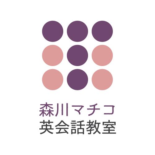 森川マチコ 英会話教室 |超初心者の大人の方向け英会話 オンライン マンツーマンレッスン 広島